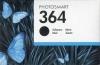 Druckerpatrone für HP OfficeJet 4620 Schwarz